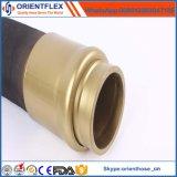 High Pressure Concrete Pump Rubber Tube