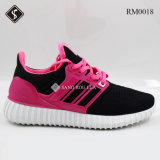 Fashion Jacquard Shoes Running Shoes
