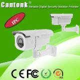 Sony CMOS Waterproof Bullet Starvis Security Poe IP Camera (KIP-300CB40A)