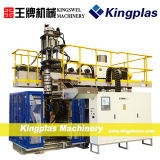 Automatic Extrusion Blow Molding Moulding Making Machine for Plastic PE PP PVC PETG ABS Bottle/Container/Drum/Barrel/Jerry Can/Toy/Water Tank/Auto Parts