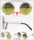 New Fashion Round Frame Sunglasses for Women (WSP703765)