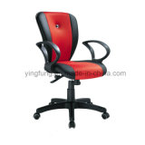 Middle Back Staff Office Meeting Visitor Training Chair PU (YF-3013)