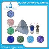 220V RGB Color PAR56 E27 LED Underwater Lighting Pool Lamp