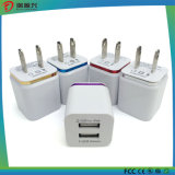 2016 Factory Price 2 USB Mobile Phone Charger Adaptor
