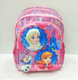 Fronze School Bag for Girls, Backpack Bag for Kids (DX-17S14)