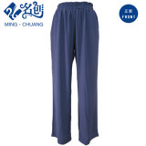 Blue Rubber Waist Loose Rayon Ladies Sports Trousers