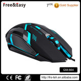 OEM Logo USB Wired 6D Backlit Gaming Mouse