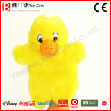 Plush Duck Stuffed Animal Toy Hand Puppet for Kids