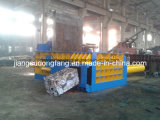 Side Ejection Hydraulic Scrap Metal Balers for Sale