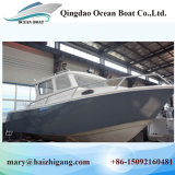7.5m Lifestyle Aluminum Fishing Working Boat Luxury Yacht with Outboard Engine