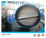Wom Gear Carbon Steel Wafer Butterfly Valve Without Pin