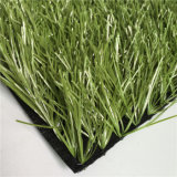 Smooth Sport Performance Soccer Artificial Turf