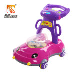 New Model Outdoor Baby Walker with Unique Transparent Seat for Your Baby