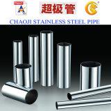 ASTM 201 304 316 Welded Stainless Steel Tube