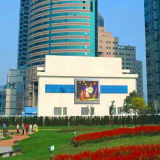 Full Color LED Video Display for Outdoor Advertising/Stadium Screen