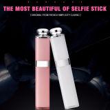 Super Mini Wired Selfie Stick Lipstick Design