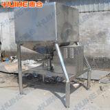 Stainless Steel Emulsify Cream Blending Tank