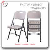 Practical Conference Metting Metallic Plastic Folding Chair (FC-02)