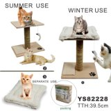 Toy, Wholesale Cat Tree Scratching Post (YS8228)