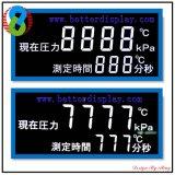 Better Va LCD Display Customized LCD Screen
