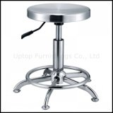 Medical Stainless Steel Stool for Hospital (sp-sc259)