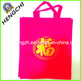 Chinese Style Shopping Tote Bag (HC0068)