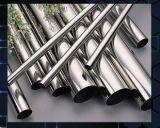 Precise Stainless Steel Tube