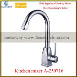 Sanitary Ware Chrome Kitchen Sink Faucet