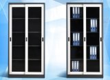 Glass Door File Storage Cabinet