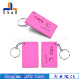 Waterproof Customized PVC Smart RFID Card for Identification