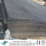 Crimped Wire Mesh (high carbon steel)