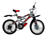 """26""""Or20"""" Strong Bicycle MTB for Sale (SH-SMTB025)"""