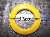 13cm Quad Line Kite Handle