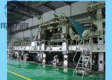 Shafts with High Quality Applied in Papermaking Machinery