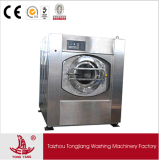 Textile Industrial Washing Machine 100kg for Hotel / Washer Extractor