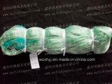 Depthway Stretched Nylon Fishing Net (NO. 6)