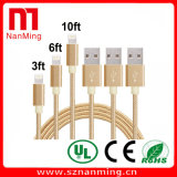 Lightning USB Cable with Nylon Braid and Aluminum USB Data Cable