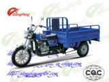 Three Wheel Motorcycle / Triciclo, Cargo Tricycle