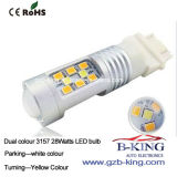 28watts Dual Colour Epistar Auto LED Bulb