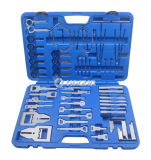 52 PCS CD Radio Stereo Removal Set-Car Repair Tools (MG50253A)