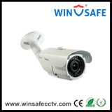 Surveillance CMOS Low Lux IR Bullet IP Camera