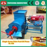 Small 300kg/H Plam Oil Extraction Machine