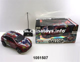 Hot Sale Toy Remote Control Car Toy (1051507)