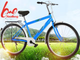 2017new Model Bicycle for Adult with Low Price