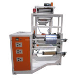 PVC Aluminum Packaging Film Blowing Machine