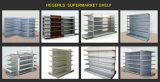 Excellent Supermaket Shelving Manufacturer in China