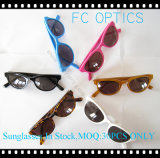 100% UV400 Kids Sunglasses Supplier in Stock