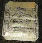 Alibaba China Supplier Wholesale Basmati Rice 40kg Bags 25kg Fertilize.