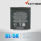 High Quality Mobile Phone Battery Bl-5k