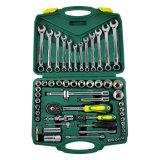 """61PCS 1/2"""" 1/4"""" Socket Set for Hand Tools"""
